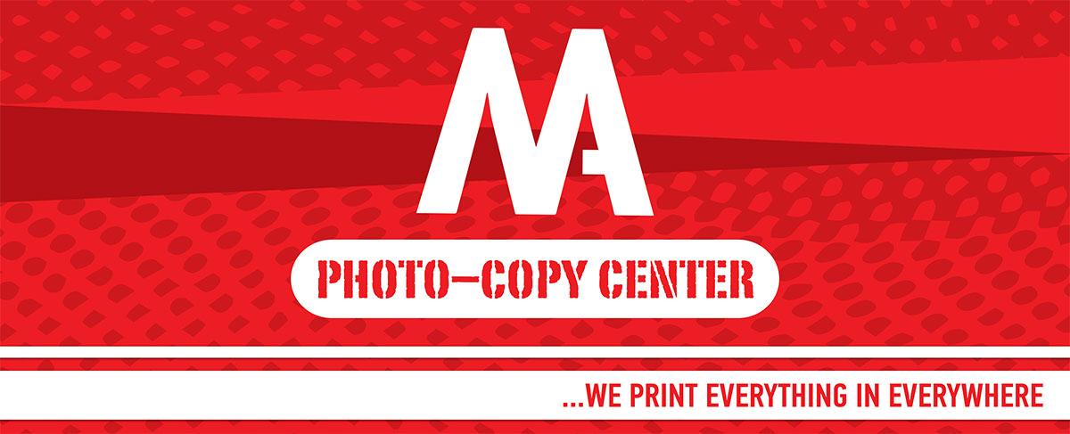 Εκτυπώσεις Πειραιάς - Photo Copy Center Μαριάννα Μουσουράκη